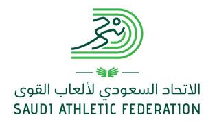 الإتحاد السعودي لألعاب القوى