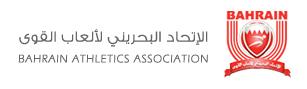 الإتحاد البحريني لألعاب القوى